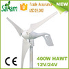 12v mini wind power generator 400W