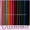 2014 China suppliers polyester felt fabric for jersey fabric