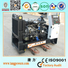 12kva silent diesel generator with Chinese engine