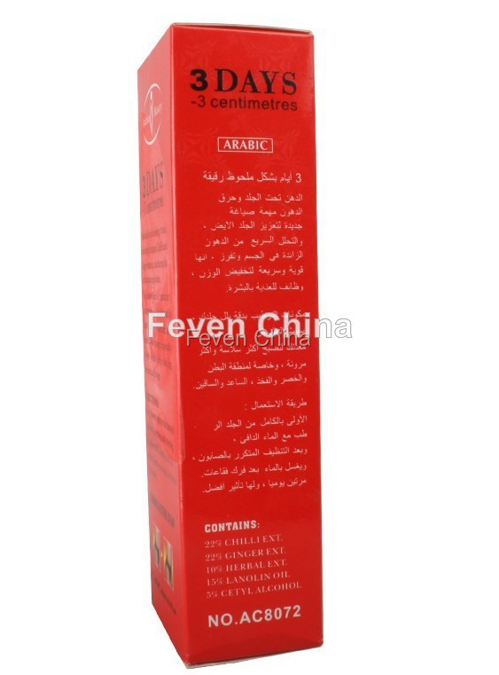 Chili And Ginger To Burn Fat Slimming Cream And Lose