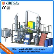 Easy operation reback color used engine oil filtration machine
