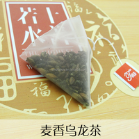 5049 Remove fat tea 100% welcome Pure Herbal Lose Weight In A Week