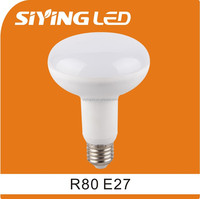 7W 9W led bulb, R63 R80 E27 LED LIGHT for indoor use