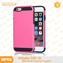 BRG Hybrid Protector PC Cover For iPhone 6S Mobile Phone Case