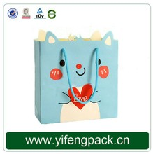 Cute shape design colorful paper bag printing