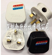 Top products 2015 singapore power plug with fuse