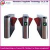 /product-gs/ir-sensor-flap-turnstile-passage-turnstiles-gates-with-long-range-rfid-reader-60094565878.html