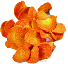 VF Carrot Chips