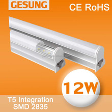 CE ROHS t8 led tube 86-265v/ac 16w/18w artificial vagina t5 led tube
