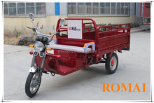 Hot sale ! ROMAI three wheel cargo motorcycles with digital speedometer made in China