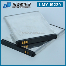 high capacity battery android phone For Samsung Galaxy Note1 N7000 I9220 general