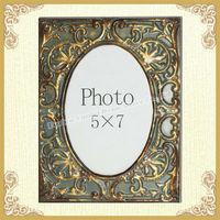Fancy design wooden plain photo frames