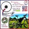 /product-gs/400w-rear-wheel-electric-bike-conversion-kit-60218968680.html