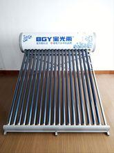 Fashion Bathroom High Quality Solar Water Heating System