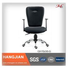 C017D Hangjian Office Chair Wood Bases