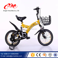2016 new model best gift kids road bikes,baby discount bicycles, child bicycle for boys
