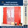AL0052-16 Modular medium plastic wardrobe storage cabinet
