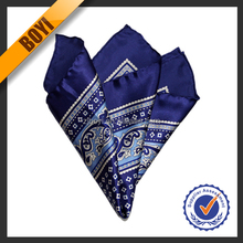 100% Silk Fashion Mens Printed Handkerchief