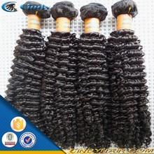 tangles free natural color malaysian remy kinky afro curly human hair weft