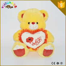 2015 new toys bright color small plush toy custom in high quality
