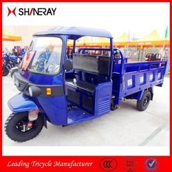 Shineray cargo three wheel motor tricycle/ 3 wheel motor tricycle/ van cargo tricycle