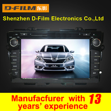CAR DVD PLAYER WITH CHIPSET 1080P 8G ROM DVR SUPPORT for Honda Crider