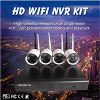 LS VISION wireless outdoor security camera sd card ip camera wireless 12v ip bullet camera