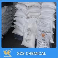 Sodium Fluosilicate SSF XZS Brand Wet Process