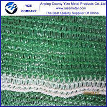 knitted shade netting for agricultural