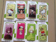 customised printed plastic box cell phone case