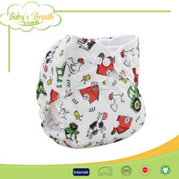 PSF003 multiple choice free baby adult diaper sample