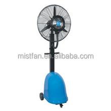 2015 hot sell 26'' standing mist fan water fan with ROHS SAA CE