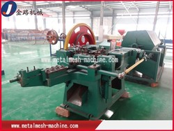 steel nails making machine