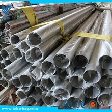 ASTM 420 Stainless Steel Seamless pipe
