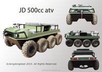 500cc 4x4 Amphibious vehicle