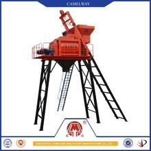 JS1000A Trailer Mounted Concrete Mixer/Electric Motor Stationary Concrete Mixer Machine for Sale