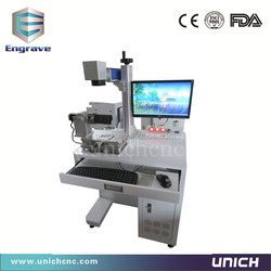 made in china and best quality marking machine