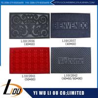 china wholesale anti slip rubber living room floor mat