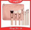 New MSQ 8pcs Travel Pink Cosmetics Brush Set
