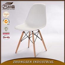 Replica Eames Chair Stainless Steel Leg
