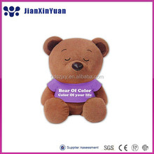 ICTI OEM Factory Plush Nurse Bear Toy