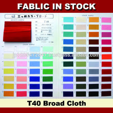 Various colors of plain dyed polyester cotton blend fabric