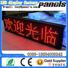 P 7.62 Indoor led Board with High Brightness and Long Lifespan