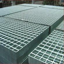 100mm Cross Bar Pitch Steel Grating
