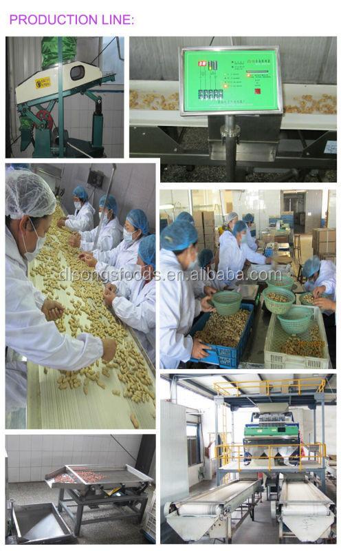 New Crop Peanut Inshells, Dried Fruit