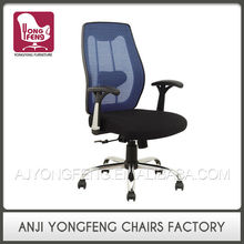 Promotional Top Quality Most Comfortable Office Chair