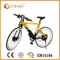 250w brushless hub motor bicicleta de carga