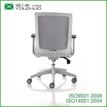 YZC013 2013 cheap office adjustable relax chair