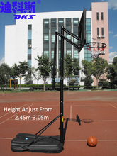 Standard Size Basketball Play Water Filled High Quality Basketball Stand