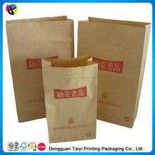 paper bag shopping